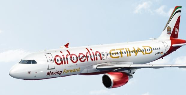 Air Berlin droht die Zerschlagung. Die Kurse der Anleihen von Deutschlands zweitgrößter Airline befinden sich jetzt im Sinkflug.