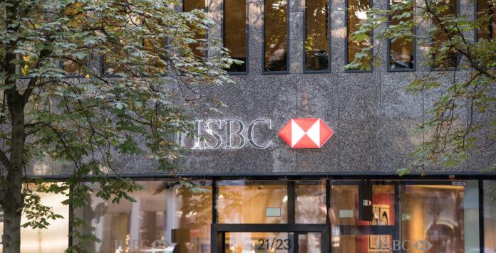 Nachdem bereits mehrere deutsche Banken vorgelegt haben, bietet nun auch die HSBC digitale Schuldscheinplatzierungen an.