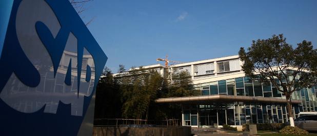 SAP in Schanghai: Das Softwareunternehmen hat bereits seine Q2-Zahlen veröffentlicht. Die Krise in Asien macht sich bemerkbar.