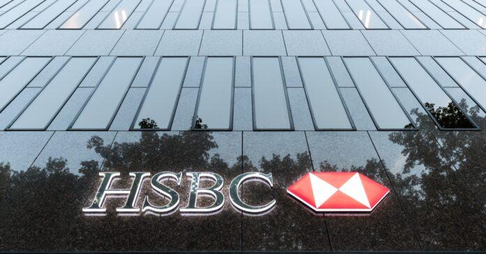 Umbau bei der HSBC: Die HSBC Deutschland soll künftig eine Niederlassung des Pariser Hauptsitzes werden. Foto: HSBC